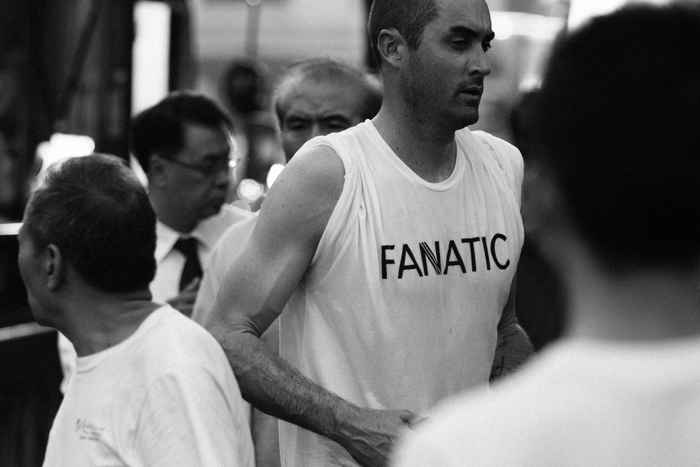 Adidas Fanatic